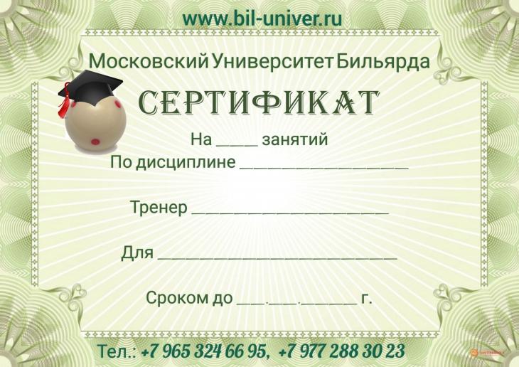 InShot_20210618_191832464