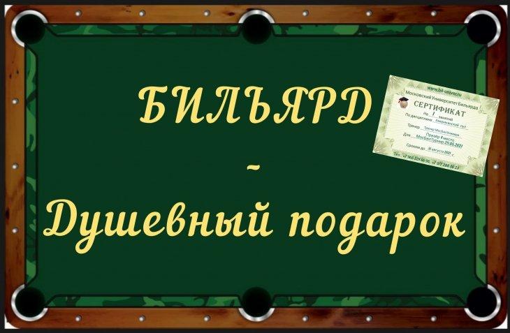 InShot_20210611_200305319